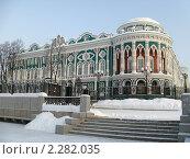 Купить «Дом Севастьянова. Екатеринбург», фото № 2282035, снято 20 декабря 2010 г. (c) Людмила Банникова / Фотобанк Лори