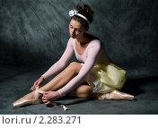 Купить «Портрет балерины», фото № 2283271, снято 22 февраля 2009 г. (c) Лена Лазарева / Фотобанк Лори