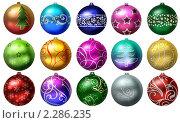 Елочные шары. Стоковая иллюстрация, иллюстратор Галина Томина / Фотобанк Лори