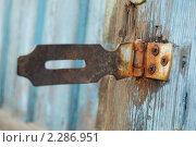 Дверной засов. Стоковое фото, фотограф Лиля Сайко / Фотобанк Лори