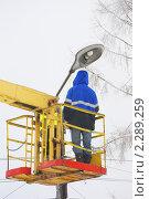 Оперативная бригада ремонтирует освещение. Стоковое фото, фотограф Алексей Кречетов / Фотобанк Лори