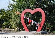 """Суздаль. """"Аллея любви"""" (2010 год). Редакционное фото, фотограф lana1501 / Фотобанк Лори"""