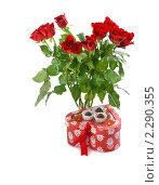 Купить «Подарок ко дню Святого Валентина», фото № 2290355, снято 18 января 2011 г. (c) Литова Наталья / Фотобанк Лори