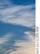 Облака. Стоковое фото, фотограф Анатолий Аверьянов / Фотобанк Лори