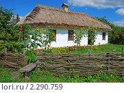 Купить «Живописная сельская хата с плетеным забором», фото № 2290759, снято 21 августа 2009 г. (c) Николай Голицынский / Фотобанк Лори