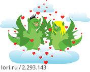 Купить «Влюбленные драконы», иллюстрация № 2293143 (c) Ирина Кротова / Фотобанк Лори