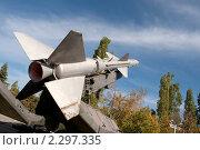 Купить «Зенитно-ракетный комплекс (ЗРК) С-75», фото № 2297335, снято 11 сентября 2010 г. (c) Yanchenko / Фотобанк Лори