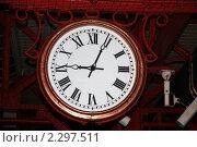 Часы в подземке. Стоковое фото, фотограф Валерия Паули / Фотобанк Лори