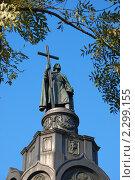 Купить «Памятник князю Владимиру в Киеве», фото № 2299155, снято 15 октября 2009 г. (c) Николай Голицынский / Фотобанк Лори