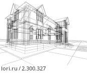 Купить «Набросок здания, на белом фоне, 3д», иллюстрация № 2300327 (c) Сахно Роман Викторович / Фотобанк Лори