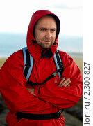 Небритый мужчина в красной ветровке с рюкзаком за спиной. Стоковое фото, фотограф Алексей Жуков / Фотобанк Лори