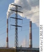 Купить «Курганская ТЭЦ», фото № 2302351, снято 4 апреля 2020 г. (c) Andrey M / Фотобанк Лори