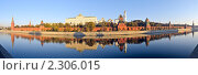 Купить «Панорама Московского Кремля», фото № 2306015, снято 18 августа 2018 г. (c) Денис Ларкин / Фотобанк Лори