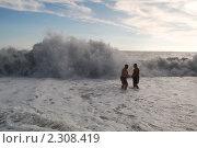 Шторм. Стоковое фото, фотограф Макс Тормышев / Фотобанк Лори