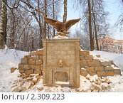 Купить «Скульптура Орла (Усадьба Гребнево)», фото № 2309223, снято 27 января 2011 г. (c) Игорь Жильчиков / Фотобанк Лори
