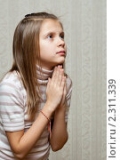 Купить «Девочка подросток молится богу», эксклюзивное фото № 2311339, снято 23 декабря 2010 г. (c) Игорь Низов / Фотобанк Лори