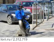 Купить «Рабочий отдыхает», эксклюзивное фото № 2312719, снято 29 апреля 2010 г. (c) lana1501 / Фотобанк Лори
