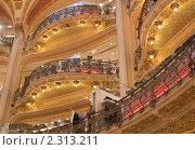 Купить «Франция. Париж. Галерея Лафайет. Балконы», фото № 2313211, снято 21 октября 2010 г. (c) Николай Коржов / Фотобанк Лори