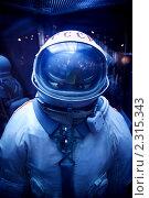 Купить «Музей космонавтики. Скафандр космонавта», фото № 2315343, снято 8 ноября 2009 г. (c) Losevsky Pavel / Фотобанк Лори