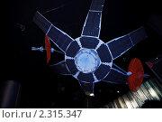 Купить «Музей космонавтики. Советский космический аппарат для изучения земной орбиты. Москва», фото № 2315347, снято 8 ноября 2009 г. (c) Losevsky Pavel / Фотобанк Лори