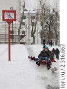 Купить «Катание с горки», фото № 2316667, снято 2 февраля 2011 г. (c) Николай Богоявленский / Фотобанк Лори