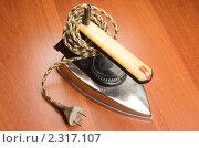 Купить «Старый утюг», фото № 2317107, снято 23 января 2011 г. (c) Влад Нордвинг / Фотобанк Лори