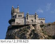 Купить «Ласточкино гнездо, Крым», фото № 2318623, снято 5 июля 2010 г. (c) Павел Кричевцов / Фотобанк Лори