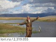 Купить «Рыбак у горного озера Даян-Нур», фото № 2319055, снято 12 августа 2010 г. (c) Кирилл Трифонов / Фотобанк Лори