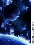 Купить «Космос», иллюстрация № 2319087 (c) Лукиянова Наталья / Фотобанк Лори