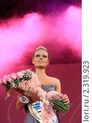 """Победительница конкурса красоты """"Мисс УрГУ"""" (2009 год). Редакционное фото, фотограф Ольга Дудина / Фотобанк Лори"""