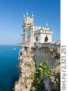 """Купить «Замок """"Ласточкино гнездо"""", Ялта, Украина», фото № 2321251, снято 19 июля 2009 г. (c) Николай Винокуров / Фотобанк Лори"""