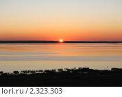 Купить «Переславль-Залесский. Закат над Плещеевым озером», эксклюзивное фото № 2323303, снято 9 октября 2010 г. (c) lana1501 / Фотобанк Лори