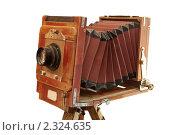 Купить «Старая камера», фото № 2324635, снято 28 июня 2010 г. (c) Павел Савин / Фотобанк Лори