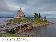 Купить «Деревянная церковь на острове», фото № 2327463, снято 2 июля 2010 г. (c) Михаил Иванов / Фотобанк Лори
