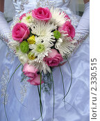 Купить «Букет невесты», фото № 2330515, снято 19 сентября 2009 г. (c) Светлана / Фотобанк Лори