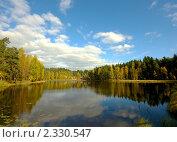 Осенний пейзаж. Стоковое фото, фотограф Roman Firsov / Фотобанк Лори