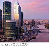 Купить «Москва сверху на закате», фото № 2333235, снято 8 сентября 2010 г. (c) Liseykina / Фотобанк Лори