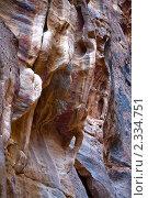 Скалы Сиг в Петра, Иордания (2008 год). Редакционное фото, фотограф Валерий Баришполец / Фотобанк Лори