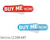 """Цветные этикетки с надписью """"купи меня сейчас!"""" Стоковая иллюстрация, иллюстратор Андрей Кидинов / Фотобанк Лори"""