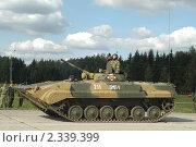 Купить «Боевая машина пехоты БМП-1 на полигоне в Кубинке», фото № 2339399, снято 12 сентября 2003 г. (c) Малышев Андрей / Фотобанк Лори