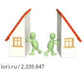 Купить «Раздел недвижимости», иллюстрация № 2339847 (c) Лукиянова Наталья / Фотобанк Лори