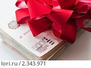 Купить «Пачка денег на подарки связанная красным бантом», эксклюзивное фото № 2343971, снято 14 февраля 2011 г. (c) Игорь Низов / Фотобанк Лори