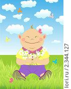 Счастливый младенец. Стоковая иллюстрация, иллюстратор Галина Томина / Фотобанк Лори