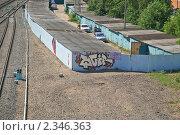 Купить «Гаражи рядом с  железной дорогой», эксклюзивное фото № 2346363, снято 13 июля 2010 г. (c) Алёшина Оксана / Фотобанк Лори