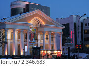 Купить «Кинотеатр в Уфе», фото № 2346683, снято 5 марта 2007 г. (c) Михаил Валеев / Фотобанк Лори
