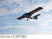 В небе (2008 год). Редакционное фото, фотограф Виталий Пушков / Фотобанк Лори