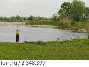 Мальчик. Стоковое фото, фотограф Светлана Середенко / Фотобанк Лори