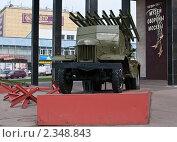 Музей обороны Москвы (2010 год). Редакционное фото, фотограф Kunstler_vs / Фотобанк Лори