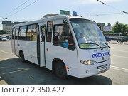 Купить «Маршрутное такси Hyundai - REAL», эксклюзивное фото № 2350427, снято 21 мая 2010 г. (c) Алёшина Оксана / Фотобанк Лори