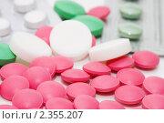 Купить «Таблетки», фото № 2355207, снято 28 ноября 2010 г. (c) Воронин Владимир Сергеевич / Фотобанк Лори